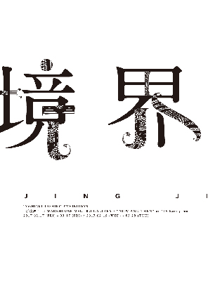 写真展_印刷-01-306x410-01-01